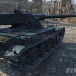 AMX 13 75 (3)