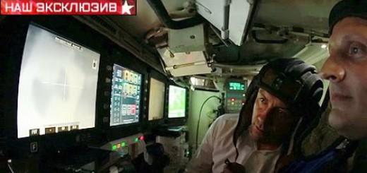 "Czołg ""Armata"" od środka"