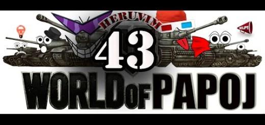 World of Papoj