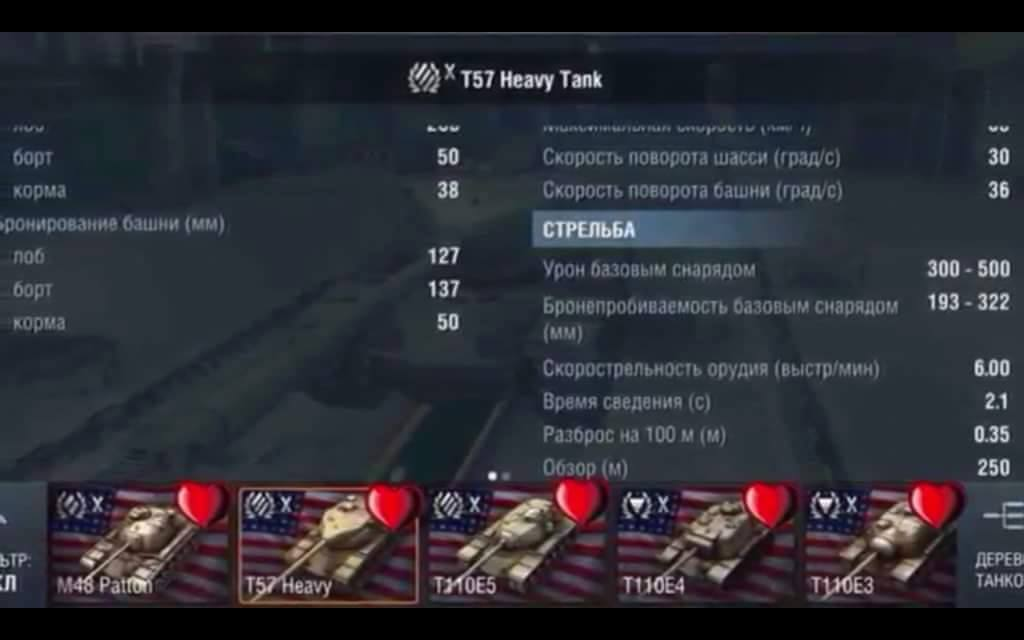 how to join tournament in blitz wot