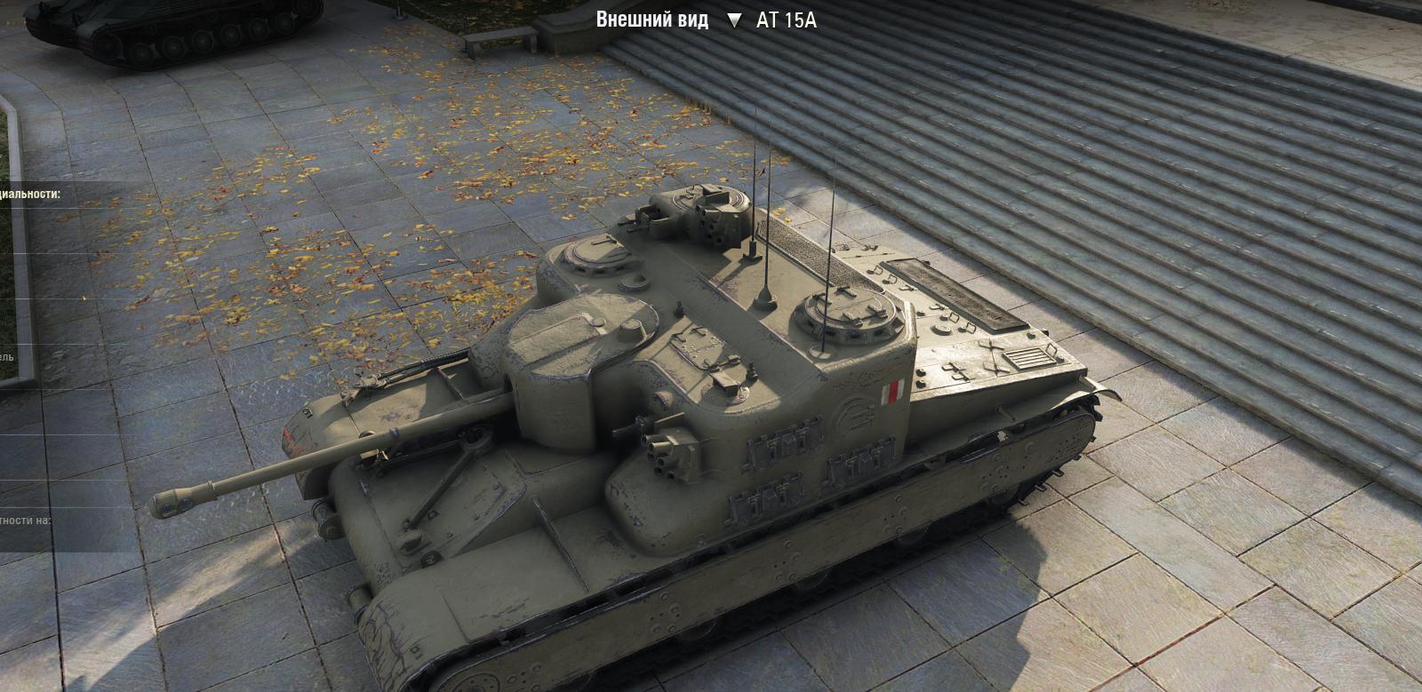 world of tanks test 8.10 скачать