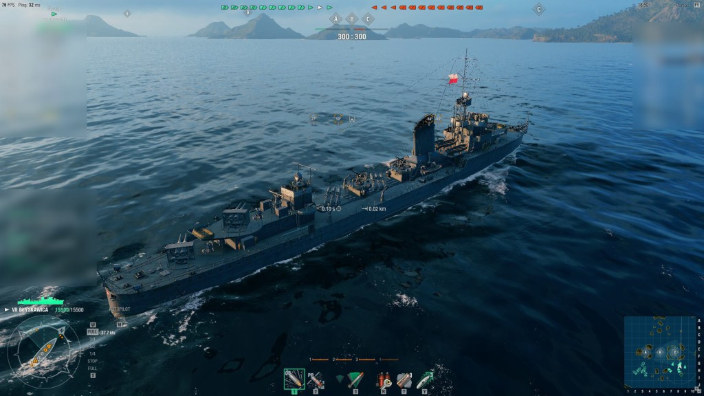 wows na forum