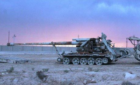 M1978 (170 mm)