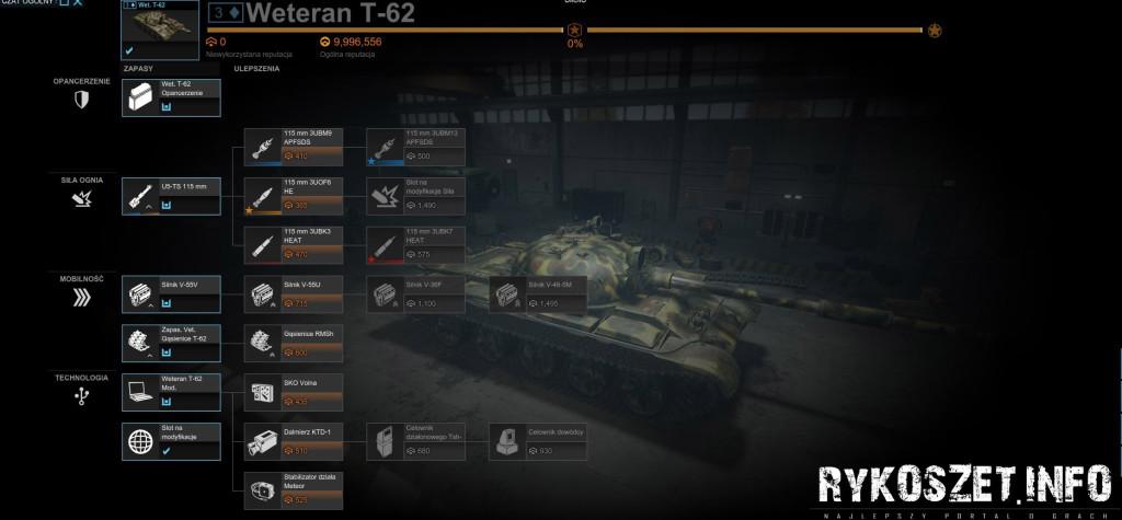 T-62_VET_0005