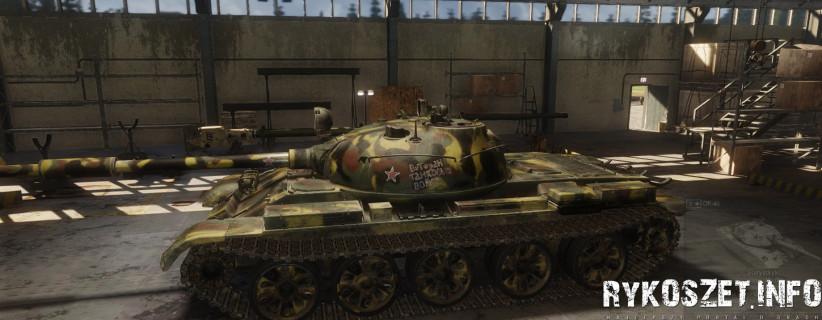 T-62_VET_0007