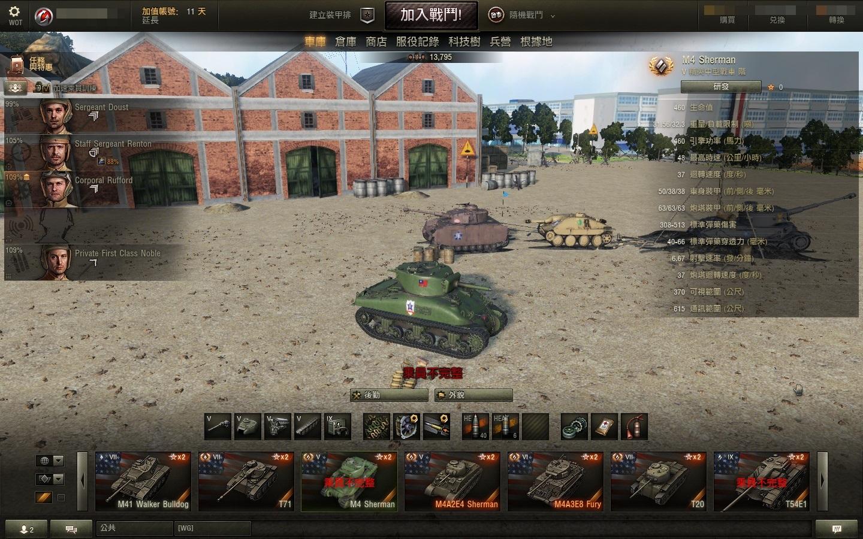 mod world of tanks girl und panzer