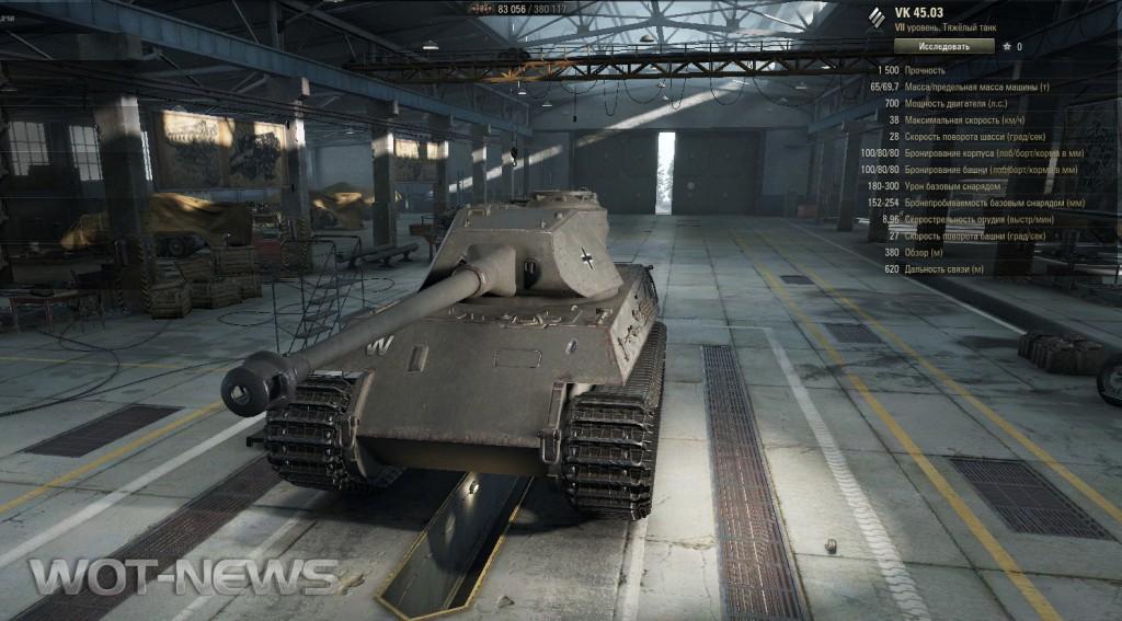 tank_1a10