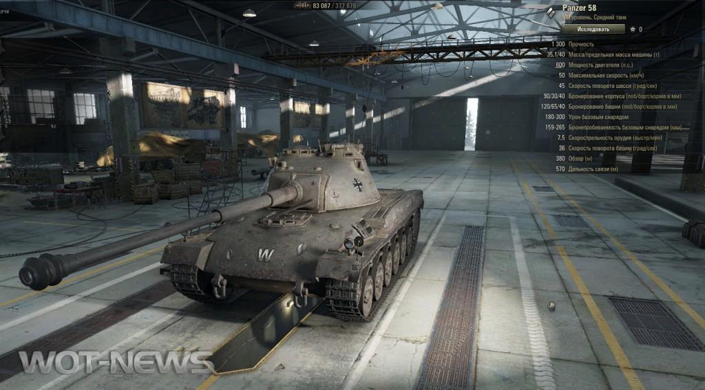 tank_1a2