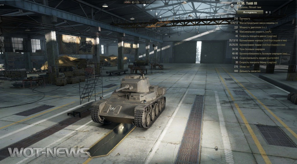 tank_1a3