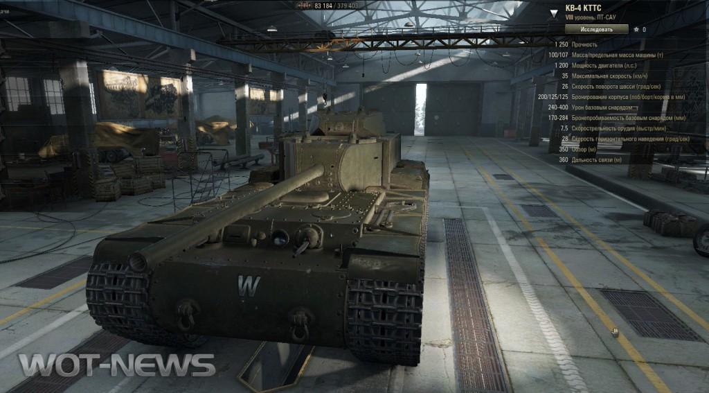 tank_1a8
