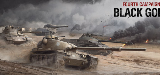 wot_banner_4thcampaign_684x280_phil_eng