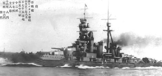 Kongo_1925-28