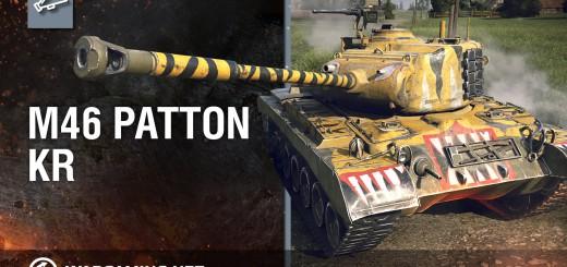 M46 Patton KR – jak grać