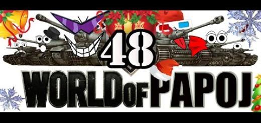 World of Papoj – świątecznie
