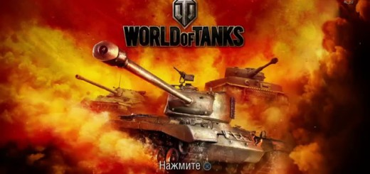 WoT PS4 – Gameplay