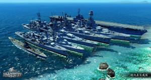 1417347861_steel-ocean-1