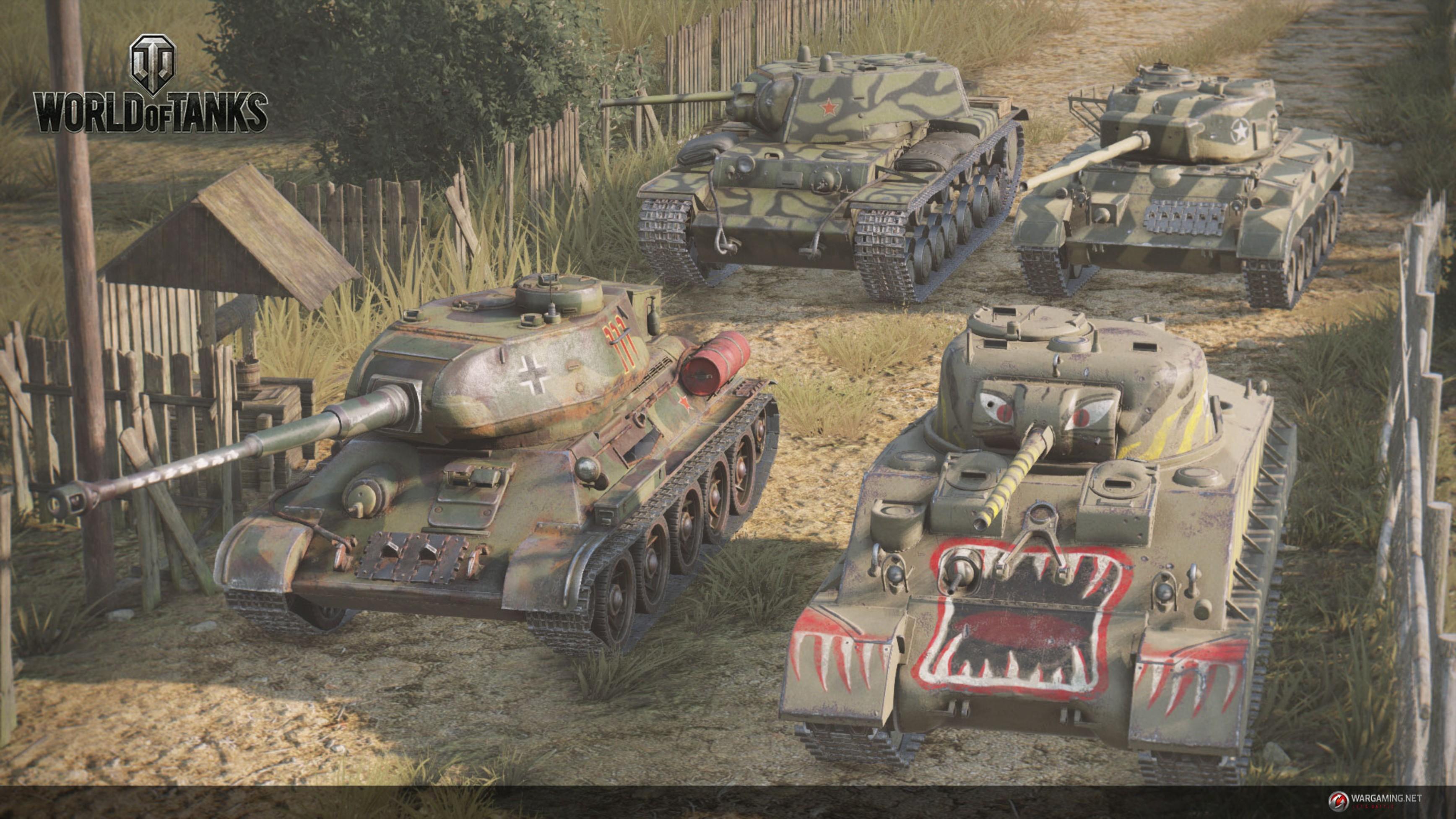 Wot Kriegsspiele