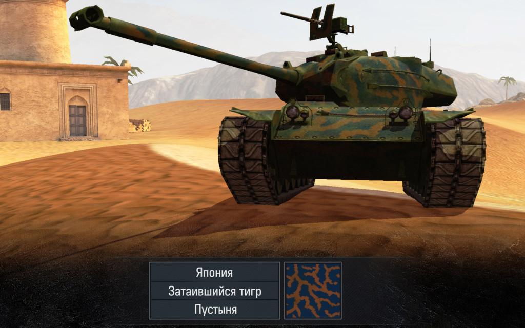all-camo-29