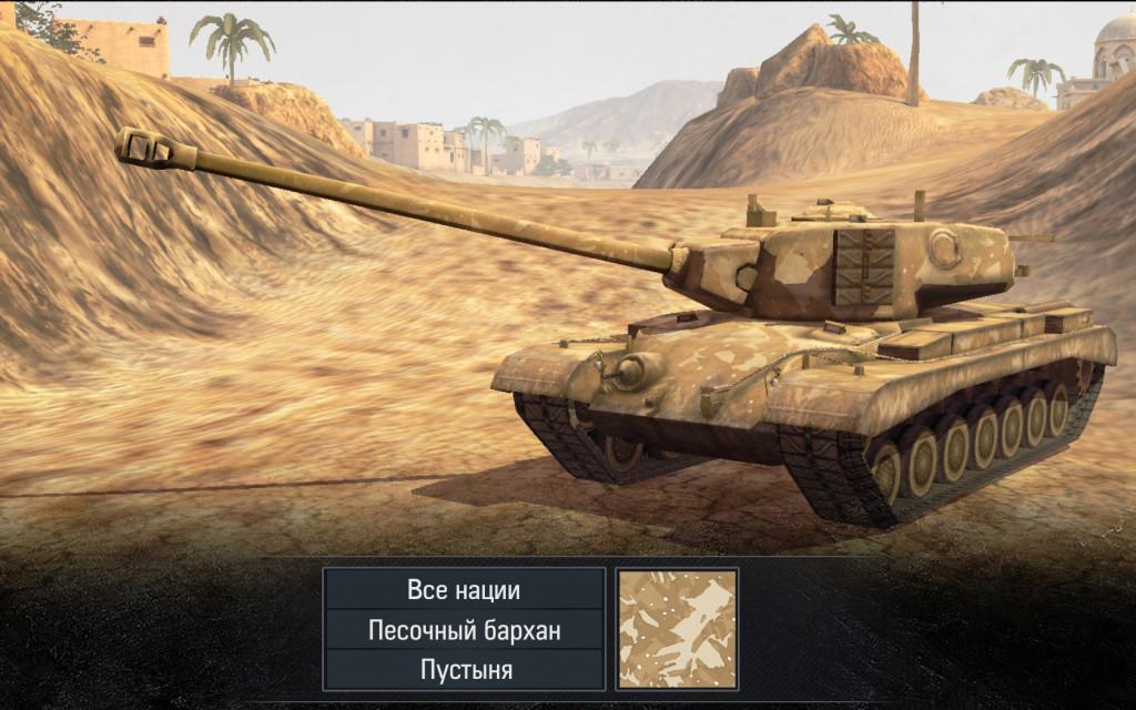 all-camo-37