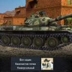 all-camo-41