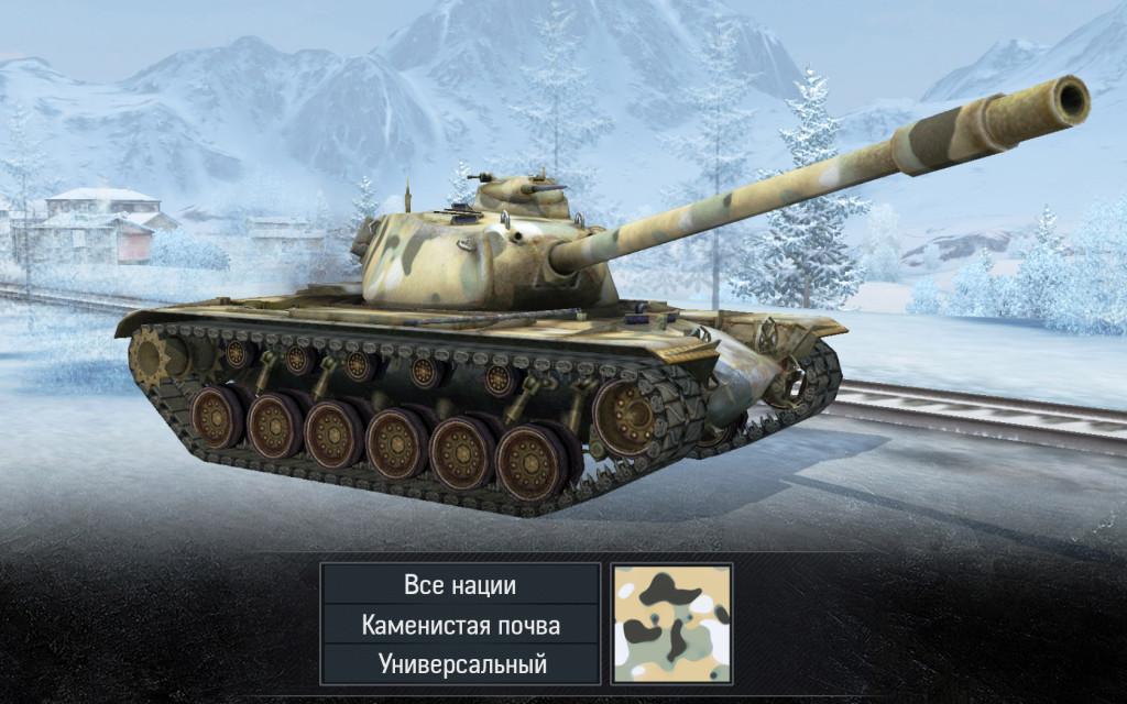 all-camo-42