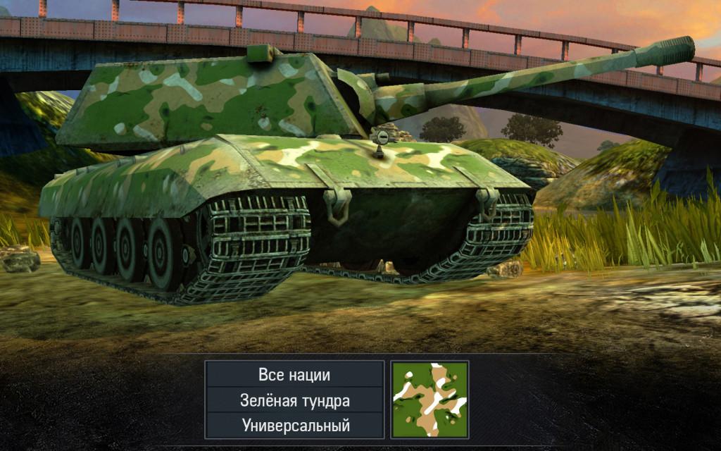 all-camo-43