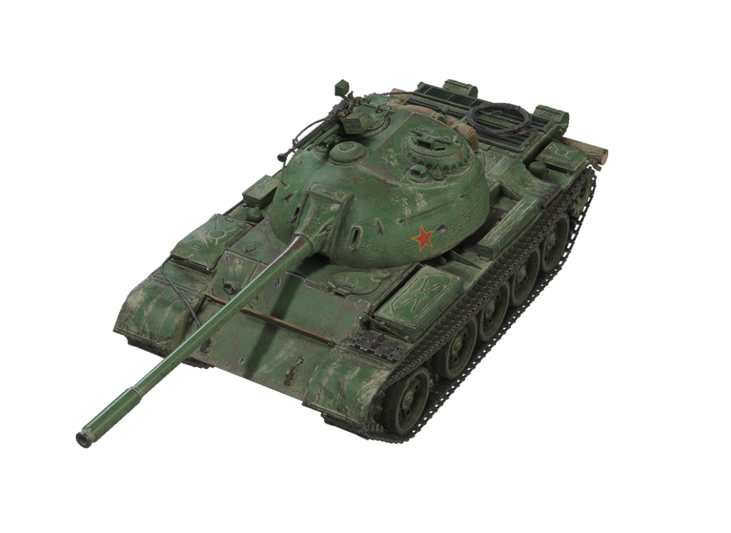ch01_type59