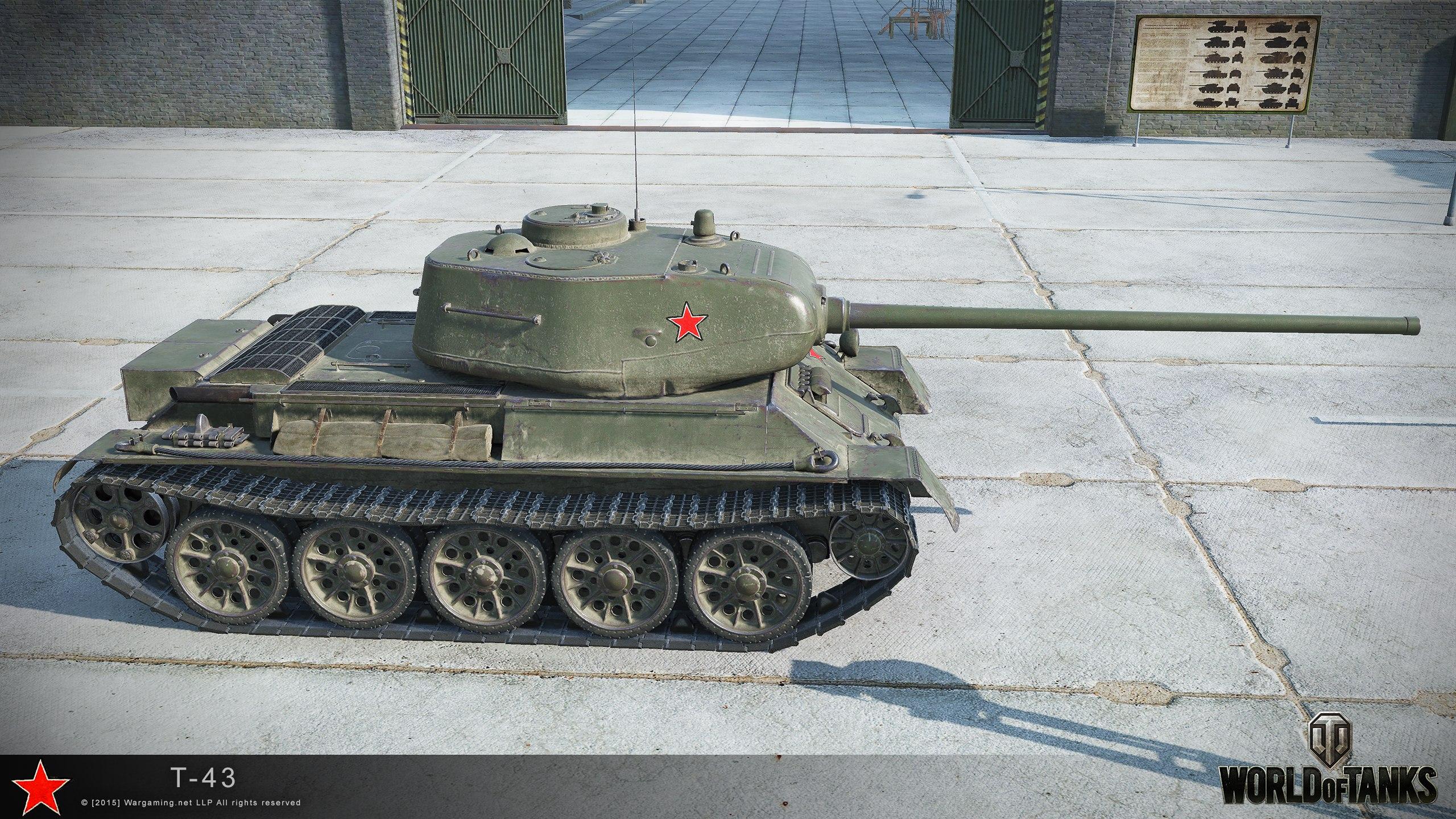 world of tanks war thunder sound mod