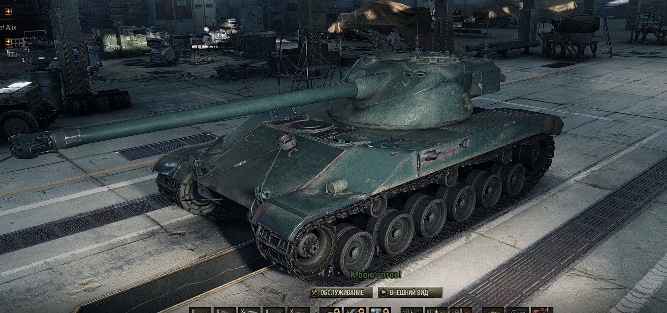 wot matchmaking su 122 44 Hello guys-i am making this thread because recently i bought the su 122 44 it's a good tank, i like it it has a bad matchmaking (or is it just me.