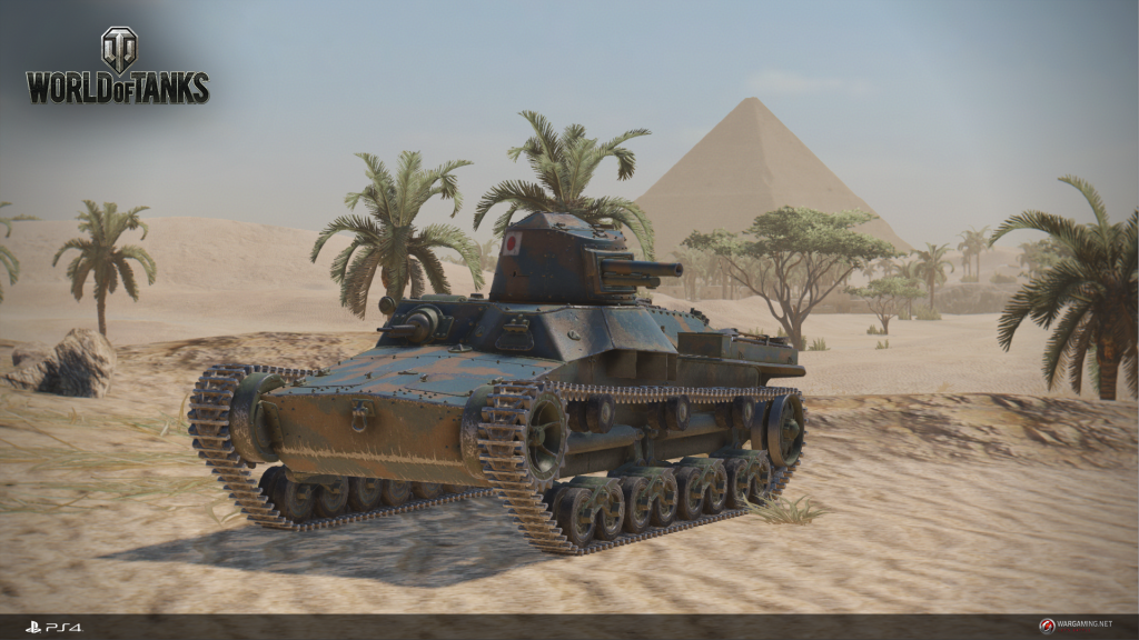 WoT_PS4_Imperial_Steel_Screen_Chi-Ni
