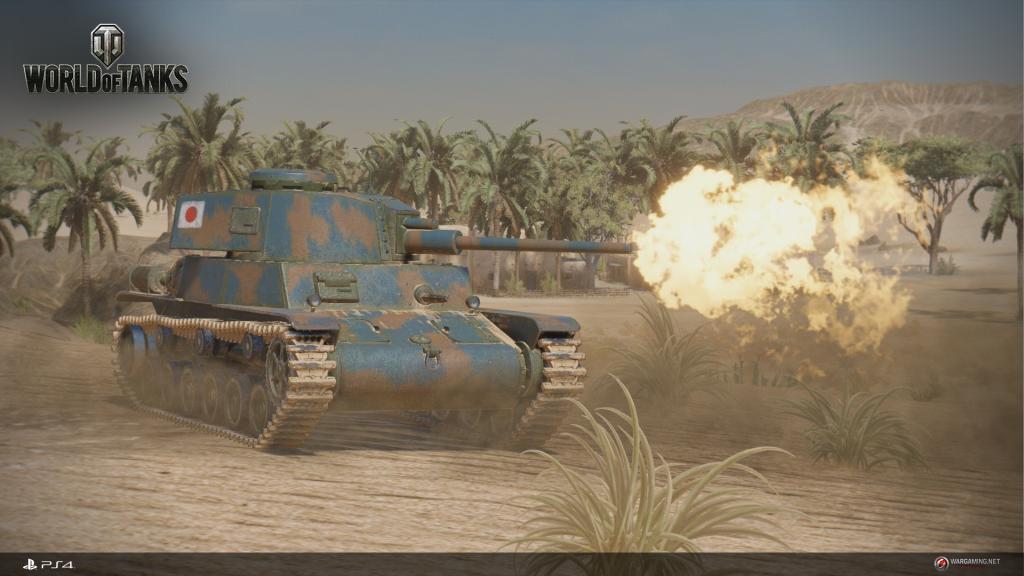 WoT_PS4_Imperial_Steel_Screen_Type5Ke-Ho