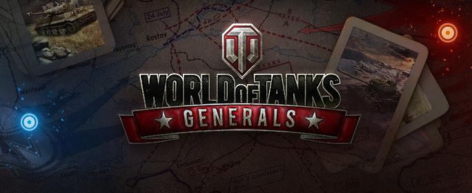 World-of-Tanks-Generals-Banner1