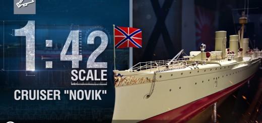 Skala 1:42 – Krążownik Nowik