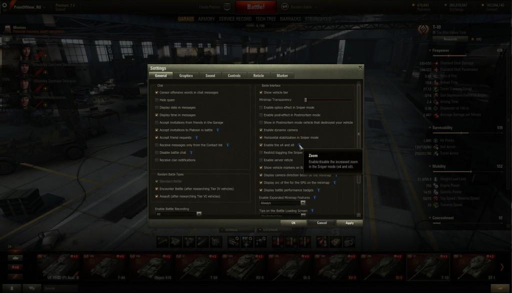 WoT_Update9.15_Screenshot_Zoom