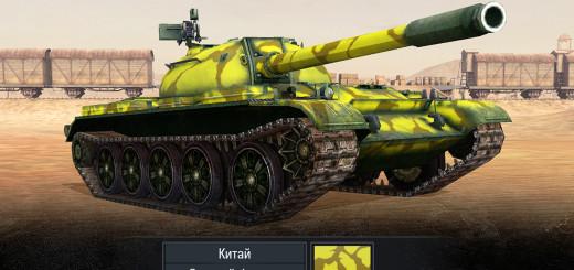 china-cam-3