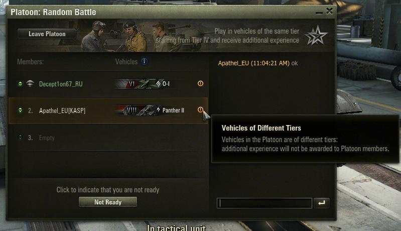 platoon_warning1