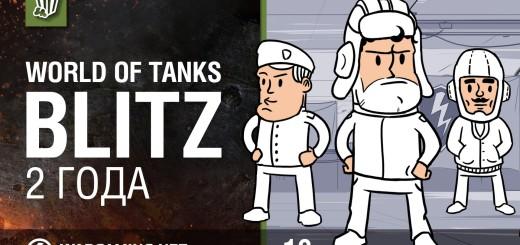 2 lata World of Tanks Blitz