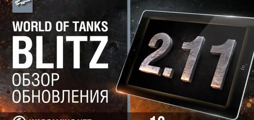 Przegląd aktualizacji 2.11 – Blitz
