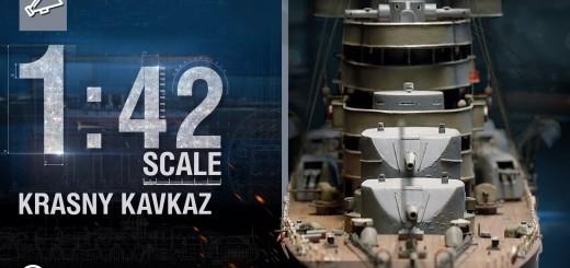 Skala 1:42 – krążownik Krasnyj Kawkaz