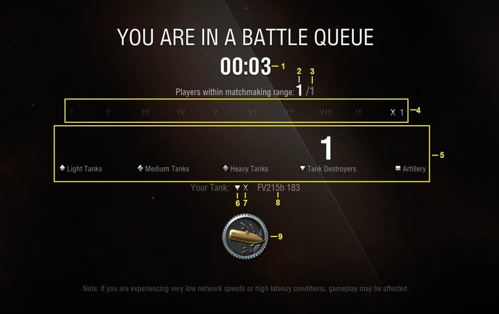 update3-2_battlequeueinfo_2