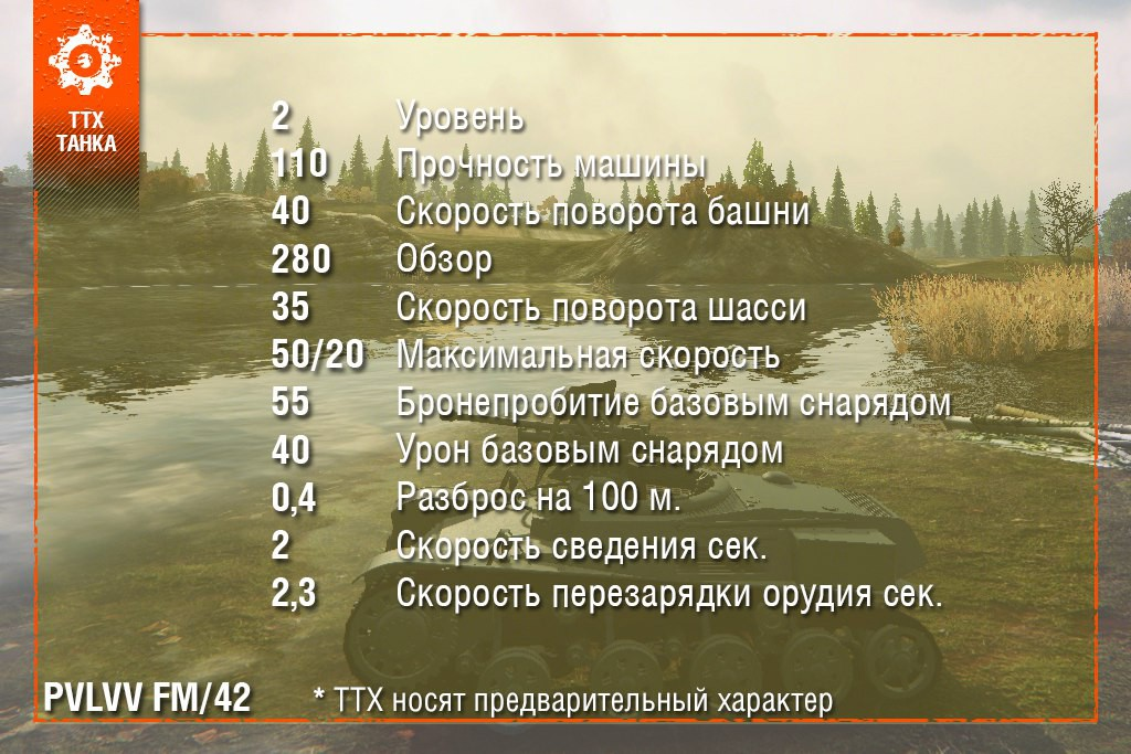 xn8zKSV-fso