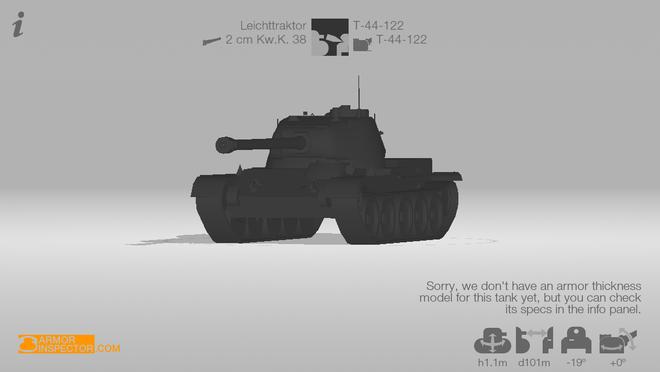 armorinspector1