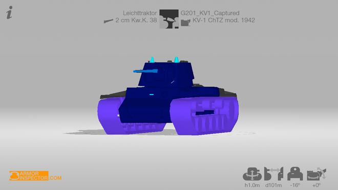 armorinspector2