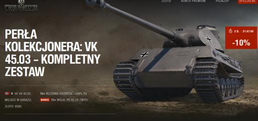 vk4503_oferta