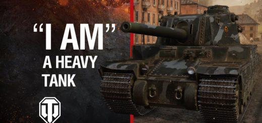 """""""I AM"""" Heavy Tank – World of Tanks"""