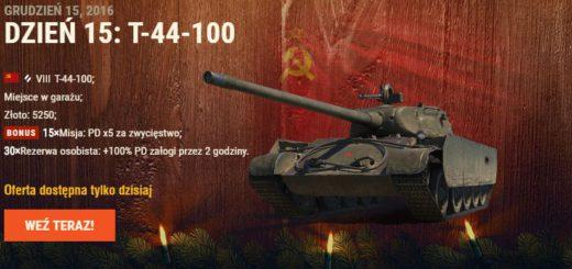 t44100