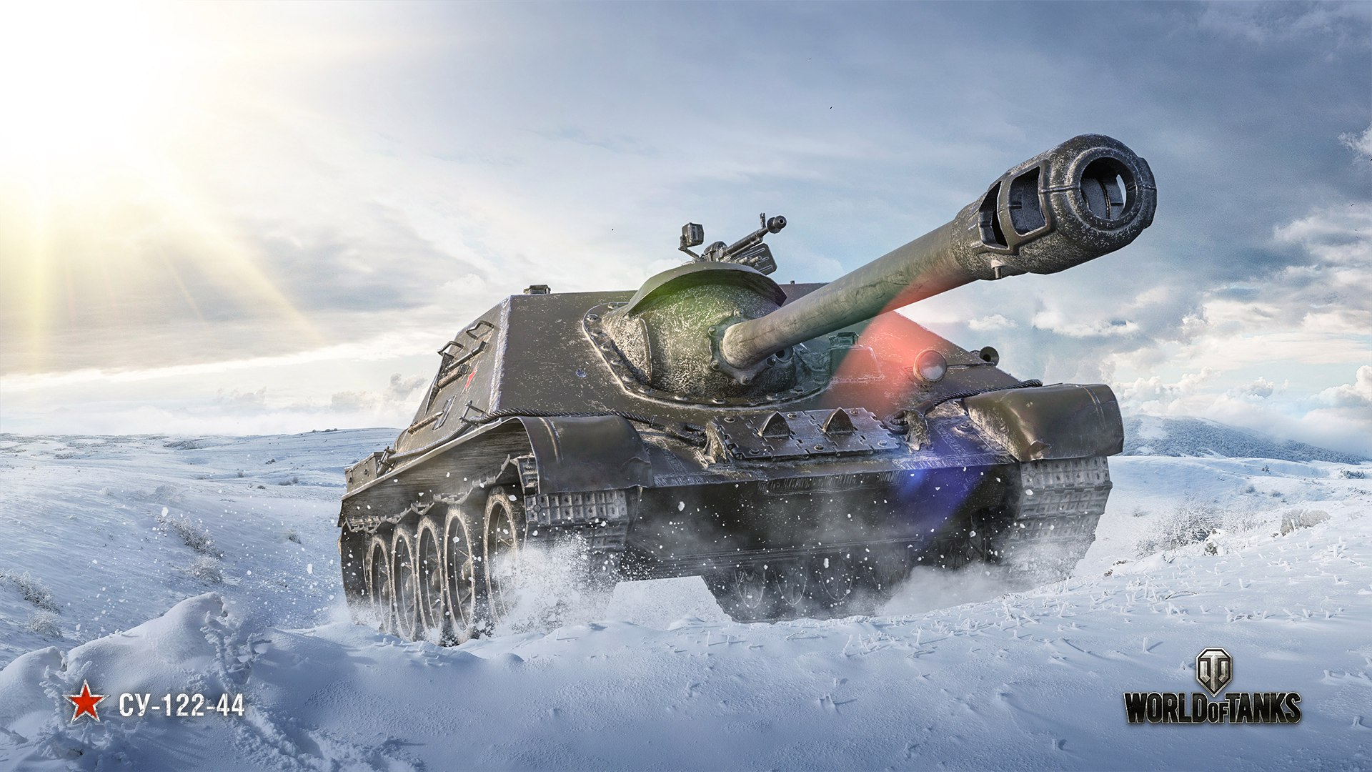 Песня про world of tanks blitz