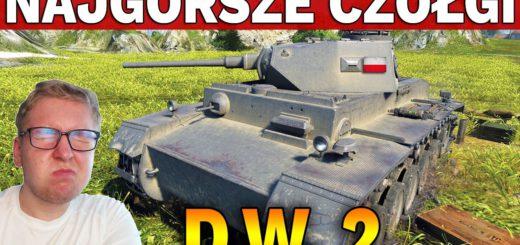 Najgorsze czołgi w World of Tanks #12 – NewMulti2k