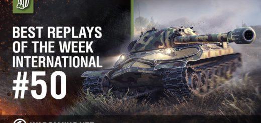 Najlepsze Międzynarodowe Powtórki Tygodnia #50