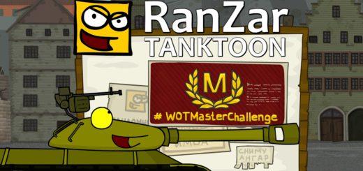 ramzar2